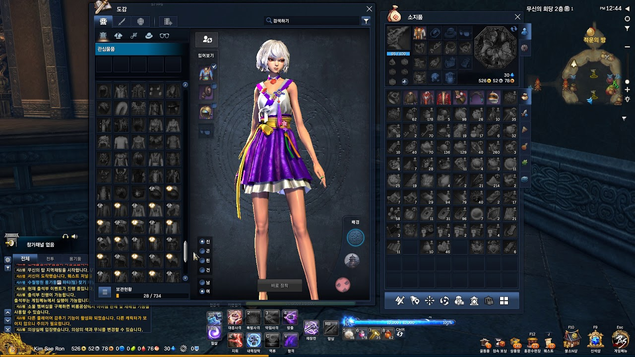 blade and soul tw outfit guide