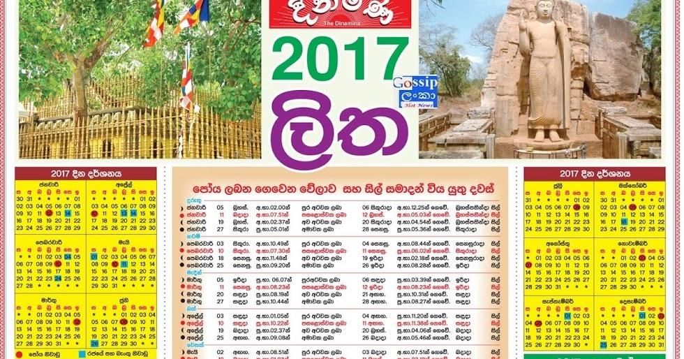 wijaya pariganaka easy guide pdf