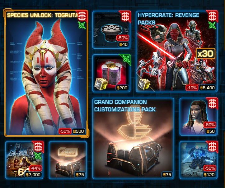 swtor kotfe lokin quest materials guide