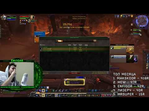 balance druid guide 7.3