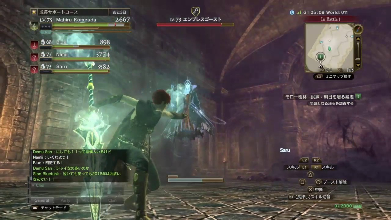 dragons dogma zone lvl guide