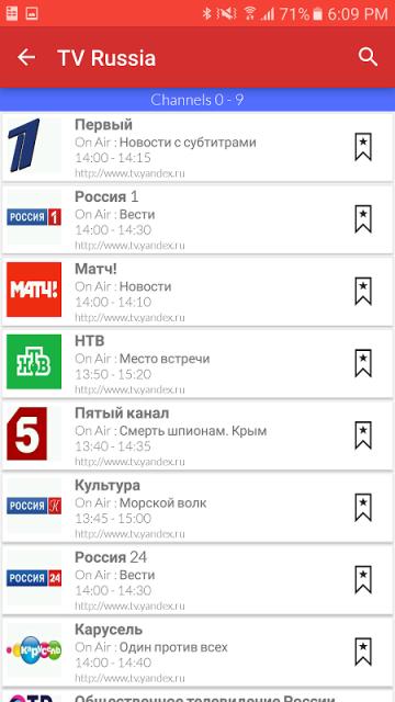 channel 1 russia program guide