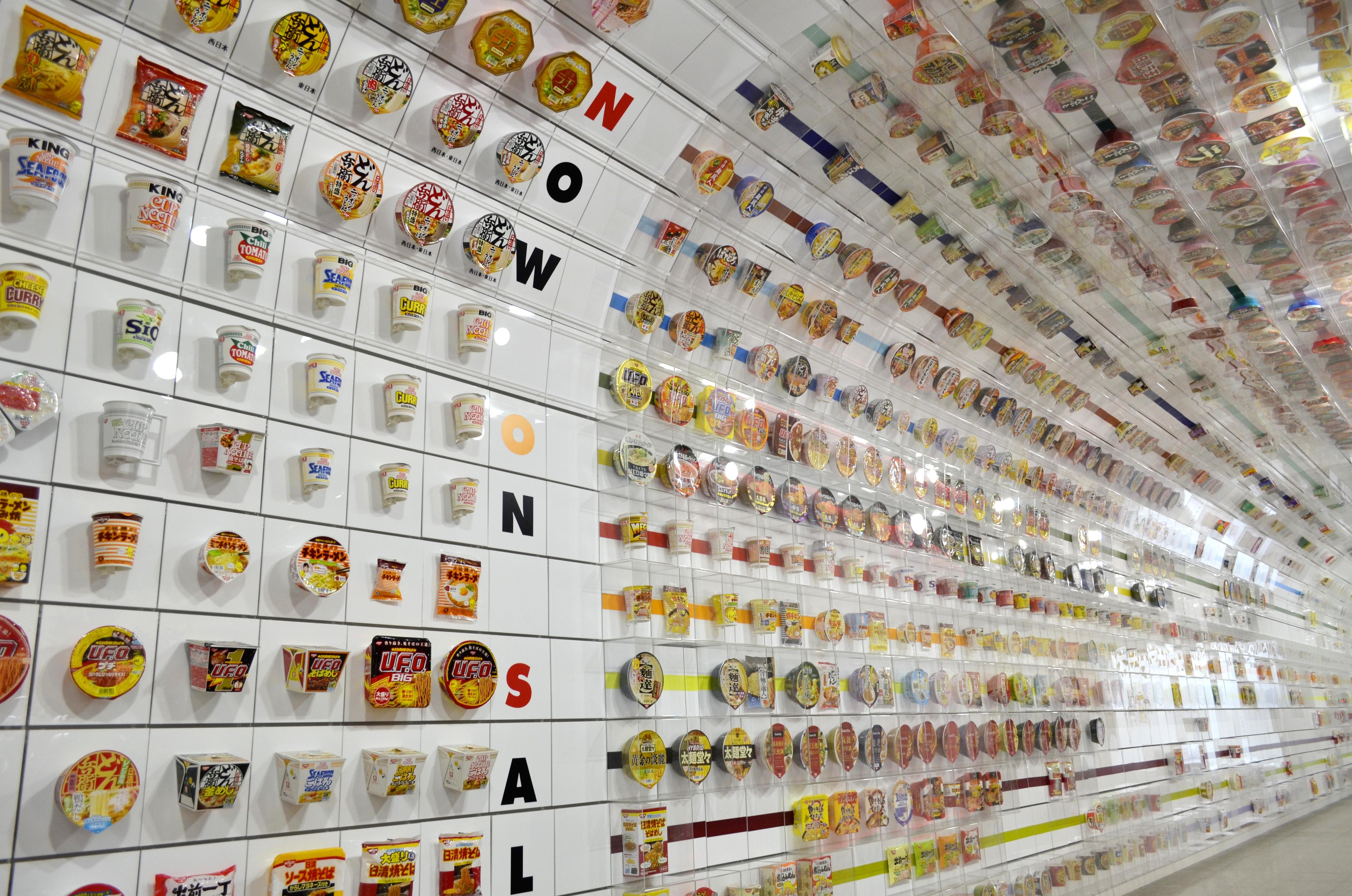 momofuku ando instant ramen museum japan guide