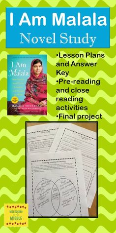 i am malala book study guide