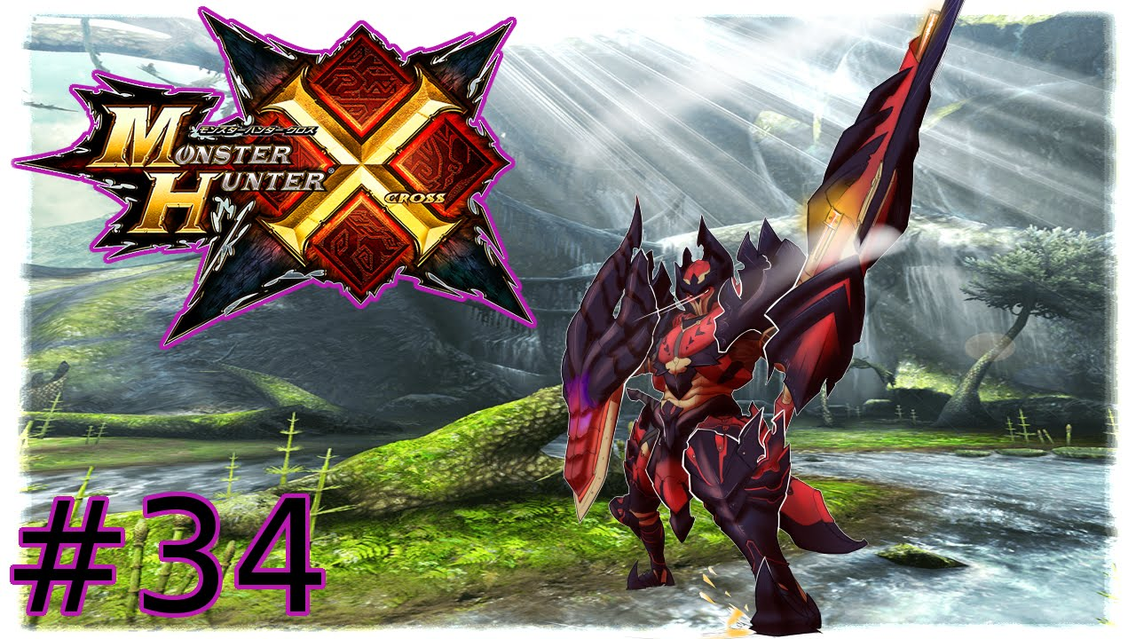 bow guide monster hunter 3
