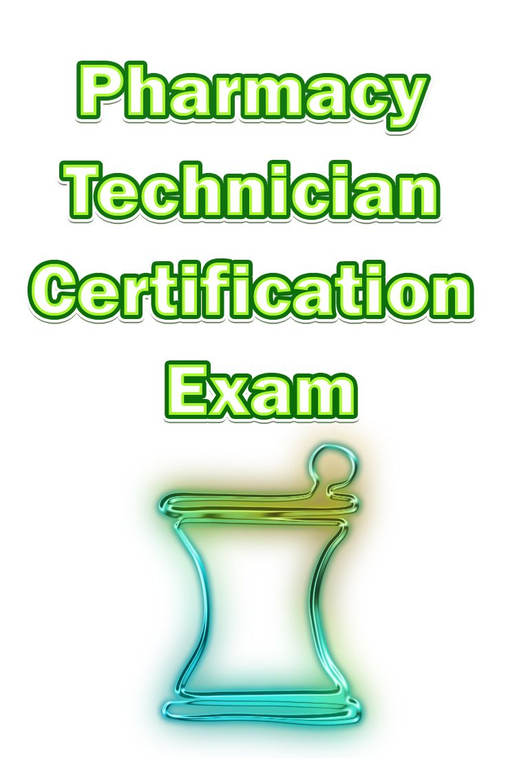 pharmacy technician study guide free