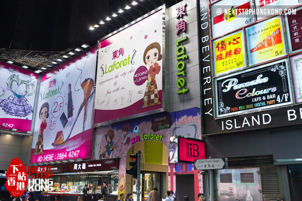 hong kong shopping guide 2015
