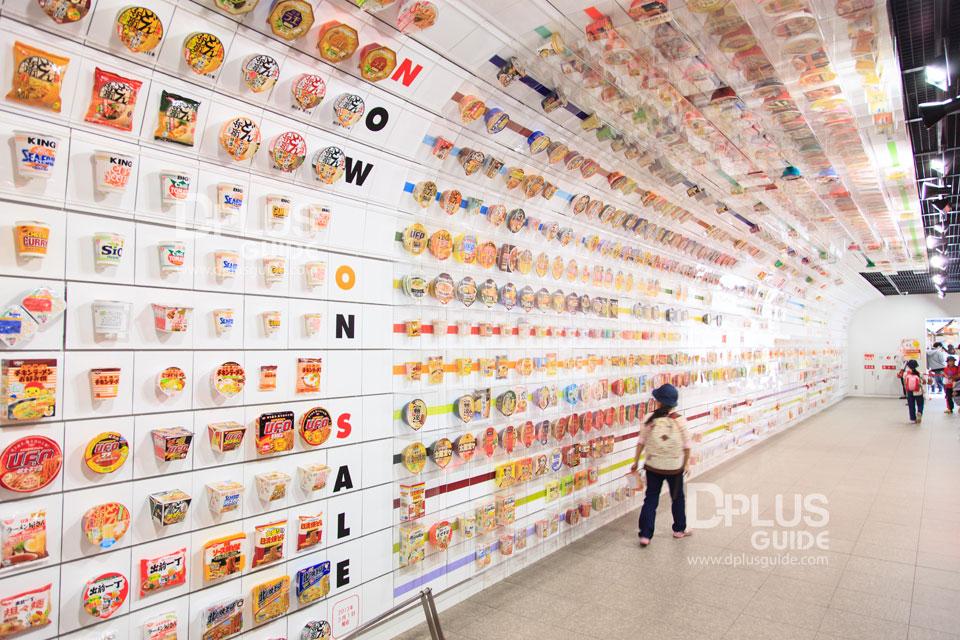 ramen museum osaka japan guide